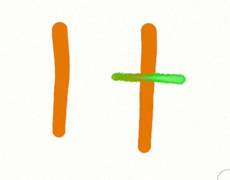 Click image for larger version.  Name:ArtRage - Untitled-5 2019-11-25 13.46.54.jpg Views:18 Size:51.1 KB ID:98254