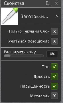 Name:  Пипетка.JPG Views: 66 Size:  21.4 KB
