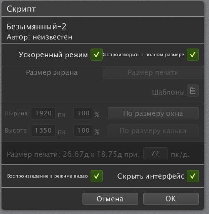 Name:  Снимок.JPG Views: 41 Size:  32.0 KB