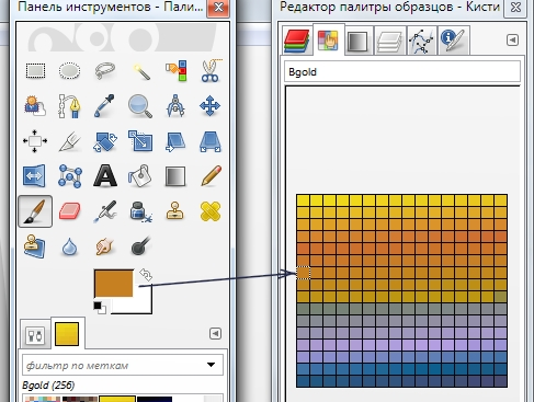 Name:  GIMP.jpg Views: 51 Size:  127.0 KB