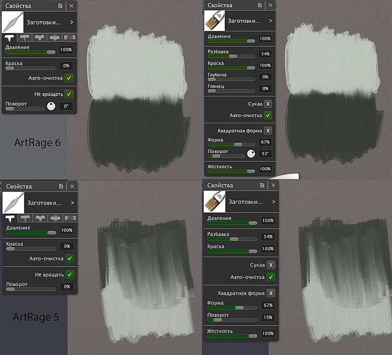 Click image for larger version.  Name:ArtRage.jpg Views:53 Size:256.9 KB ID:97757