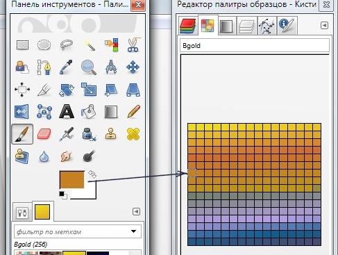 Name:  GIMP.jpg Views: 50 Size:  127.0 KB